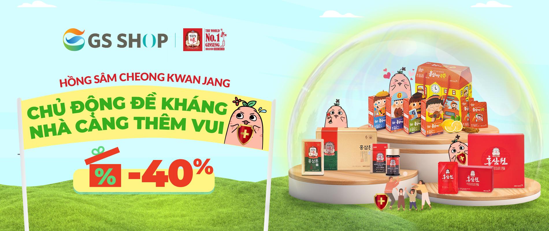 [GS SHOP] Hồng sâm Choeng Kwan Jang